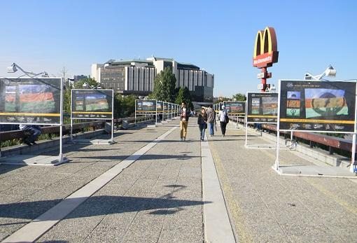 столица болгарии фото