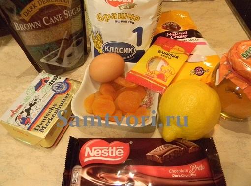 вкусное печенье рецепт с фото