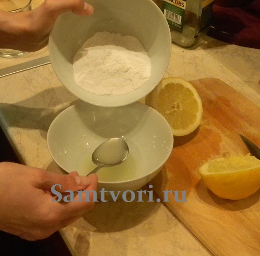 фоторецепт печенья с курагой