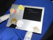 Поздравление с Днем учителя: стратегия наша, шарики ваши