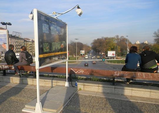 Сентябрь в Софии: встреча с известным и неизвестным