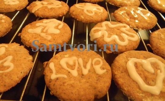 Печенье с курагой и шоколадом